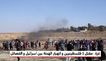 غزة.. مقتل 5 فلسطينيين وانهيار الهدنة بين إسرائيل والفصائل