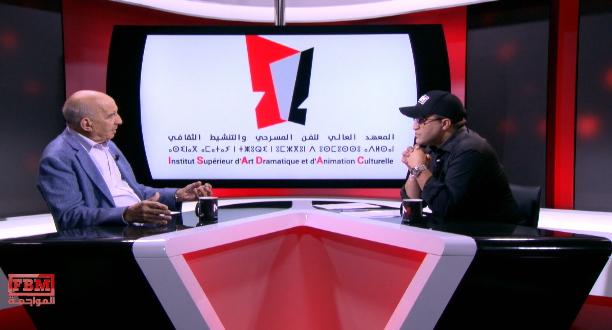 أحمد بدري والتكوين في المجال المسرحي #FBM