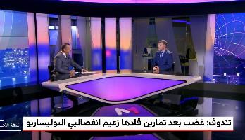 بوخبزة يحلل دلالات تمارين انفصاليي البوليساريو بتندوف