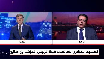 اسليمي : المجلس الدستوري الجزائري يشرعن عهدة خامسة بدون بوتفليقة