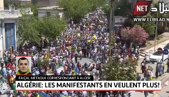Algérie: les manifestants en veulent plus!