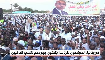 المرشحون للرئاسة يكثفون جهودهم لكسب أصوات الناخبين في موريتانيا