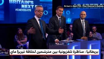 بريطانيا .. مناظرة تلفزيونية بين مترشحين لخلافة تيريزا ماي