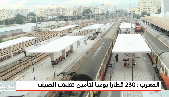 """صيف 2019 .. 230 قطارا يوميا ومضاعفة عدد قطارات """"البراق"""" وتدابير أخرى"""