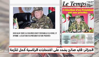 الجزائر .. قايد صالح يشدد على الانتخابات الرئاسية كحل للأزمة