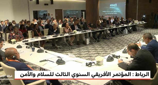 الرباط .. المؤتمر الأفريقي السنوي الثالث للسلام والأمن