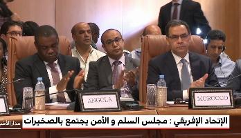 الصخيرات.. انطلاق أشغال الخلوة الـ 12 لمجلس السلم والأمن التابع للاتحاد الإفريقي