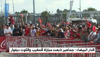 """كاميرا ميدي1 تيفي ترصد الأجواء الاحتفالية للجماهير المغربية بفوز """"الأسود"""""""