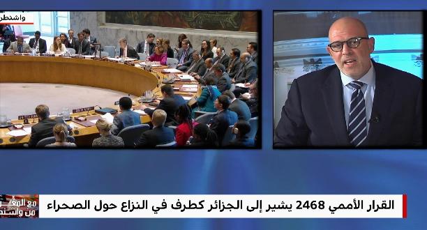 تطورات قضية الصحراء المغربية في الفترة الاخيرة ومستقبل المفاوضات على ضوء التطورات في الجزائر