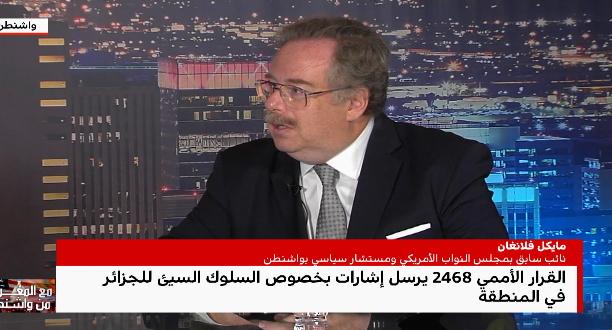 مايكل فلانغان : الجزائر لا تريد أن ترى المغرب ناجحا