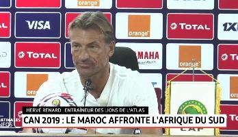 CAN 2019: le Maroc affronte l'Afrique du Sud