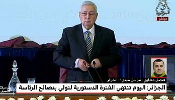 الجزائر .. فراغ دستوري وضبابية في الأفق السياسي