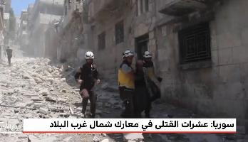 سوريا.. عشرات القتلى في معارك شمال غرب البلاد