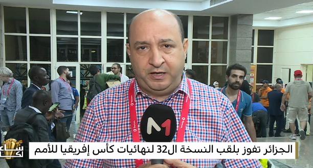 """مراسلة الحناوي من القاهرة حول تتويج """"منتخب"""" الخضر باللقب الثاني في تاريخه"""