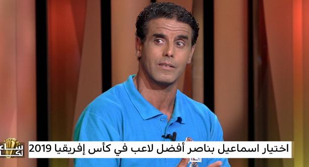 شيبا: المنتخب الجزائري حسم المباراة مبكرا بهدف بونجاح