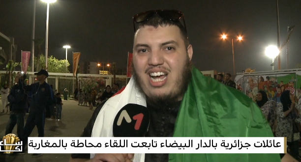 """الدار البيضاء.. فرحة عائلات جزائرية بتتويج """"الخضر"""" باللقب"""