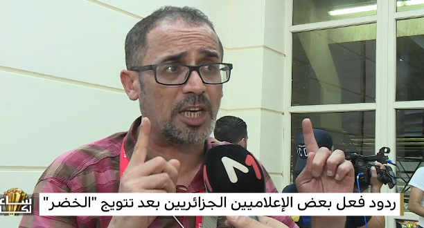 """ردود فعل إعلاميين جزائريين بعد تتويج منتخب """"الخضر"""""""