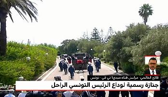 مراسل ميدي1تيفي في تونس يرصد مراسم تشييع جنازة الباجي قايد السبسي