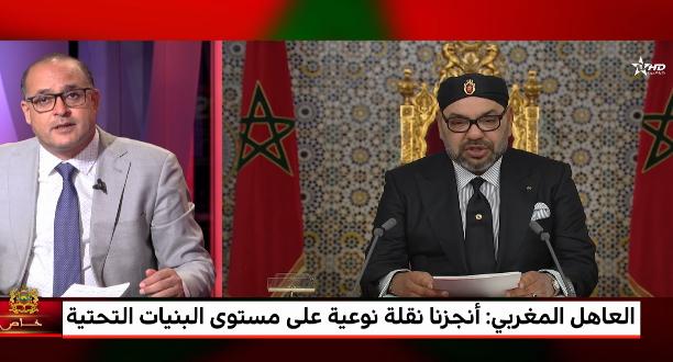 عبد العزيز الرماني: مسار عقدين انطلق برؤية ملكية خاصة