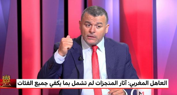 العمراني بوخبزة: النموذج المغربي أعطى فسحة واسعة للرأسمال الوطني