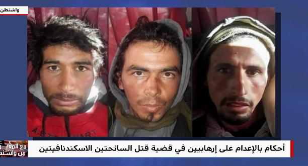 أي فعالية لمكافحة الإرهاب في المغرب بالنظر لتفكيك العشرات من الخلايا الإرهابية؟