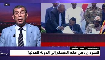 تحليل .. من الحكم العسكري إلى الدولة المدنية، أية اشكالات تواجه السودان؟