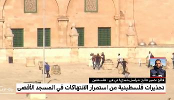 تحذيرات فلسطينية من استمرار الانتهاكات في الأقصى