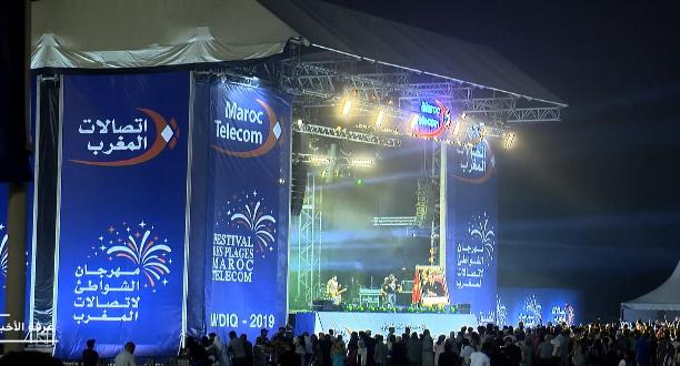 مهرجان الشواطئ الـ 18 لاتصالات المغرب : أكثر من 135 حفلا موسيقيا في 7 مدن بالمملكة