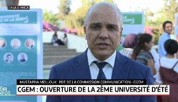 CGEM : Ouverture de la 2ème université d'été