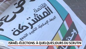 Israël-élections: A quelques jours du scrutin