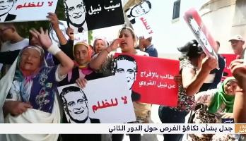 رئاسيات تونس .. جدل بشأن تكافؤ الفرص حول الدور الثاني