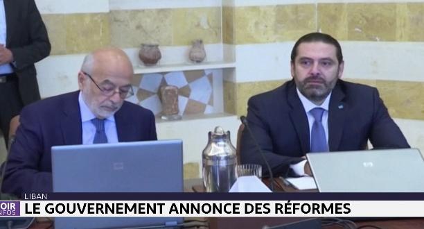 Liban: Le gouvernement annonce des réformes