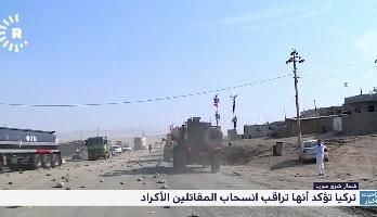 شمال شرق سوريا .. تركيا تؤكد أنها تراقب انسحاب المقاتلين الأكراد