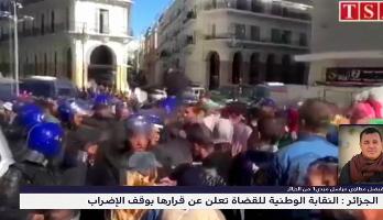 النقابة الوطنية للقضاء بالجزائر تعلن عن قرارها بوقف الإضراب