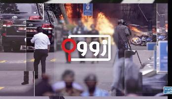 """""""زووم"""" .. استمرار الاحتجاجات في العراق للمطالبة بتغيير النظام"""