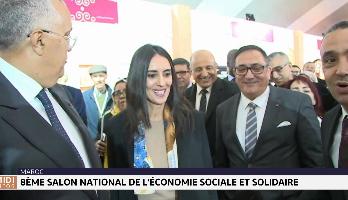 Oujda : 8ème Salon national de l'économie sociale et solidaire