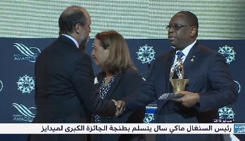 """رئيس السنغال ماكي سال يتسلم بطنجة الجائزة الكبرى لـ """"ميدايز"""""""