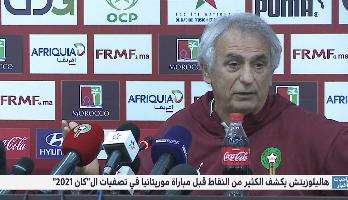 """هاليلوزيتش يكشف الكثير من النقاط قبل مباراة موريتانيا في تصفيات """"الـكان 2021"""""""