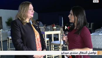 """فعاليات اليوم الثاني من منتدى """"ميدايز"""" ولقاء مع أماني عصفور سيدة أعمال مصرية"""