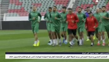 """تحديات أول مباراة للمنتخب المغربي ضمن التصفيات المؤهلة للـ """"الكان 2021"""""""