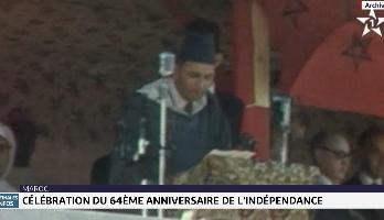 Le Maroc célèbre le 64ème anniversaire de l'Indépendance