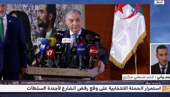 تحليل .. المشهد السياسي الجزائري مع تواصل الحملة الانتخابية على وقع رفض الشارع لأجندة السلطات