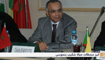 من هو شكيب بنموسى الذي كلفه الملك محمد السادس برئاسة اللجنة الخاصة بالنموذج التنموي ؟