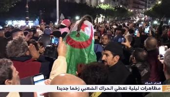 مظاهرات ليلية تعطي الحراك الشعبي زخما جديدا في الجزائر