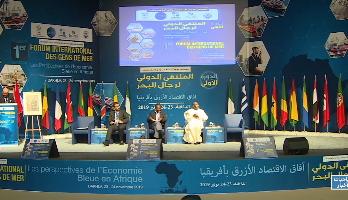 الداخلة .. الدعوة إلى إحداث منظمة إقليمية للدفاع عن الاقتصاد الأزرق في إفريقيا