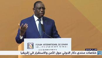 """""""زووم الساحل"""" .. خلاصات منتدى دكار الدولي حول الأمن والاستقرار في إفريقيا"""