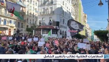 المظاهرات الطلابية في الجزائر مستمرة في المسيرة الأربعين منذ انطلاق الحراك الشعبي