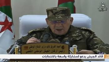 الجزائر .. قائد الجيش يدعو لمشاركة واسعة في الانتخابات