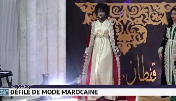 Nouakchott : Hanane Zouein présente son défilé de caftan marocain