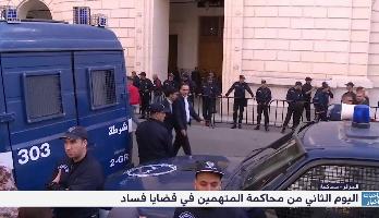 الجزائر .. اليوم الثاني من محاكمة المتهمين في قضايا فساد من أركان نظام بوتفليقة